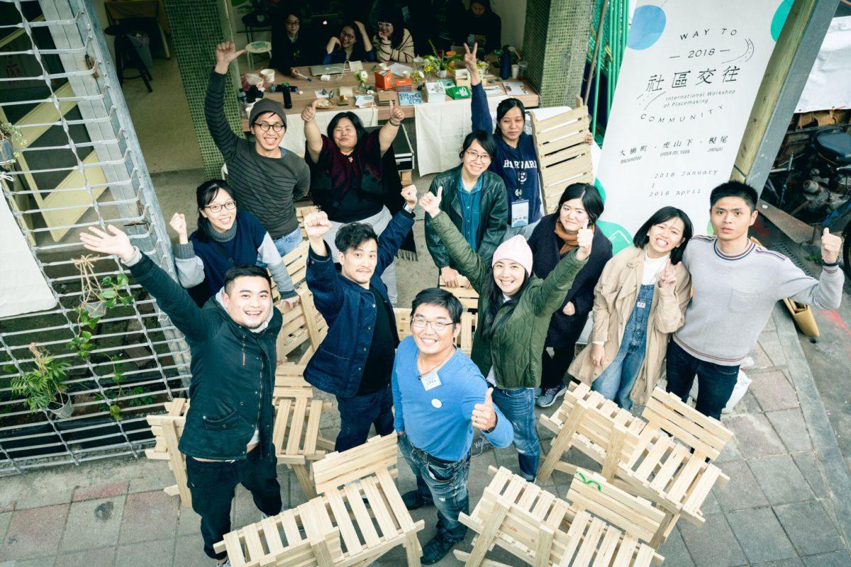Taipei Way to Community